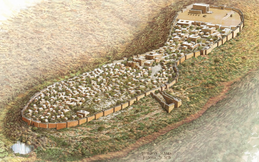 Fig. 3: Reconstruction of Jerusalem in the late 10th century BCE, by Eyal Meiron.[9] (Drawing by Leonardo Gurevich. Courtesy of the Elad Foundation and Megalim Institute.)